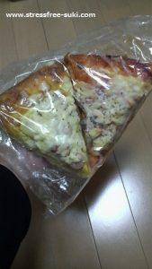 ミスターマックス西大分店のピザパン