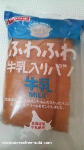 ヤマザキ ふわふわ牛乳入りパン1