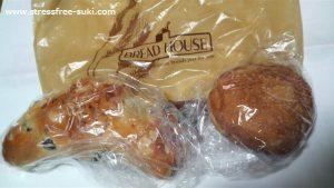 ブレッドハウスのカレーパン