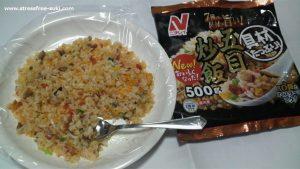 ニチレイ 五目炒飯1