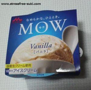 種別がアイスクリームのMOW
