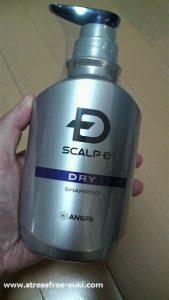 スカルプDドライ乾燥肌用2