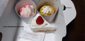 シャトレーゼのケーキ1