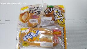ハンバーガーの菓子パン