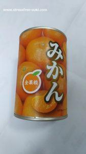 みかんの缶詰1